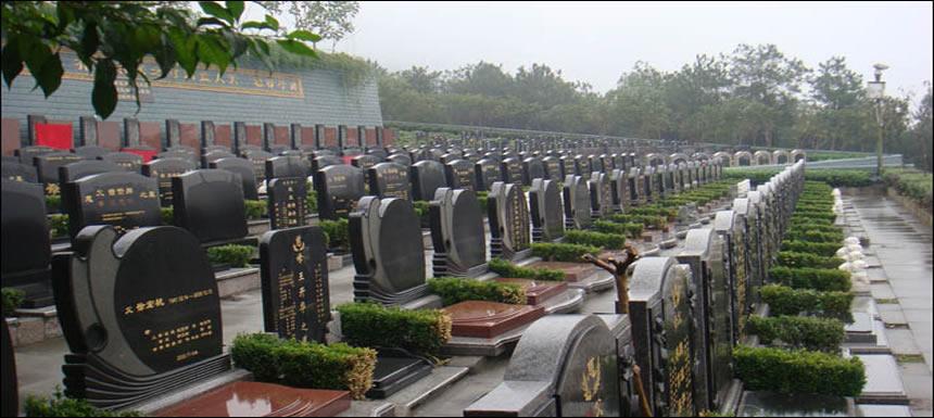 公墓园风水的青龙山、白虎山、护山、案山、朝山、水口山也是必须重点考虑因素。